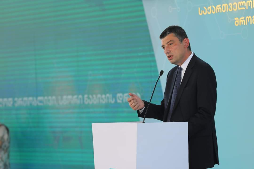 Slider-Baş Nazir vətəndaşlara xahiş edərək müraciət etdi