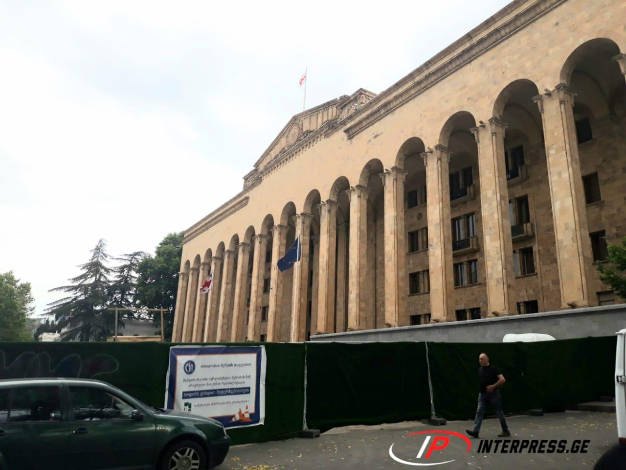 Slider-Gürcüstan müxalifəti Tbilisidə mitinq keçirəcək