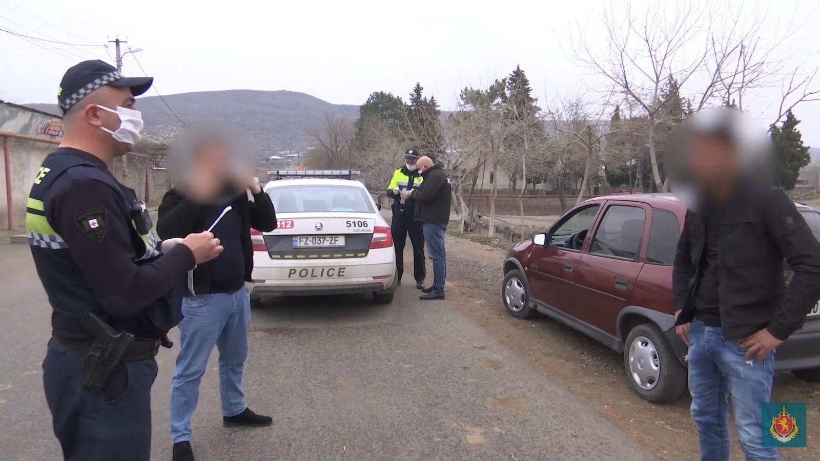 Slider-Gürcüstanda son 24 saatda daha 131 nəfər cərimələndi - Açıqlama - VİDEO