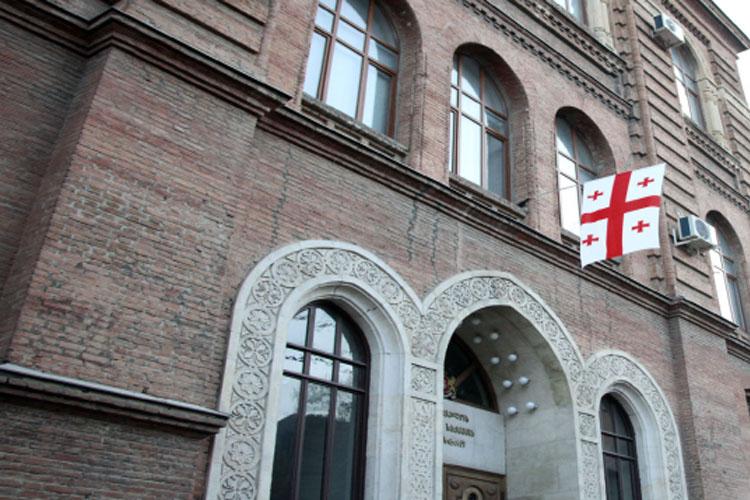 Slider-Gürcüstanın Xarici İşlər Nazirliyi bəyanat yayır