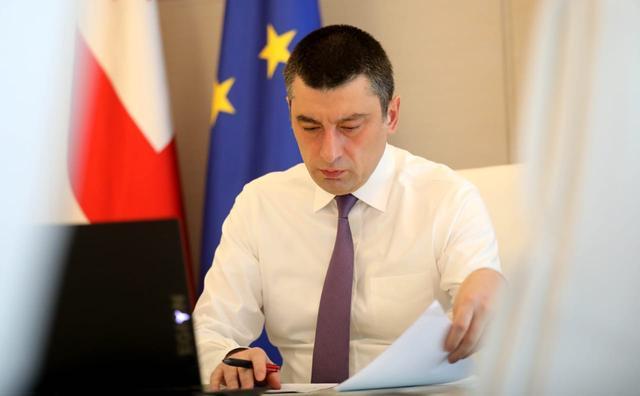 Slider-Gürcüstanın baş naziri vəzifəsindən istefası ilə bağlı yayılan xəbərlərə cavab verdi