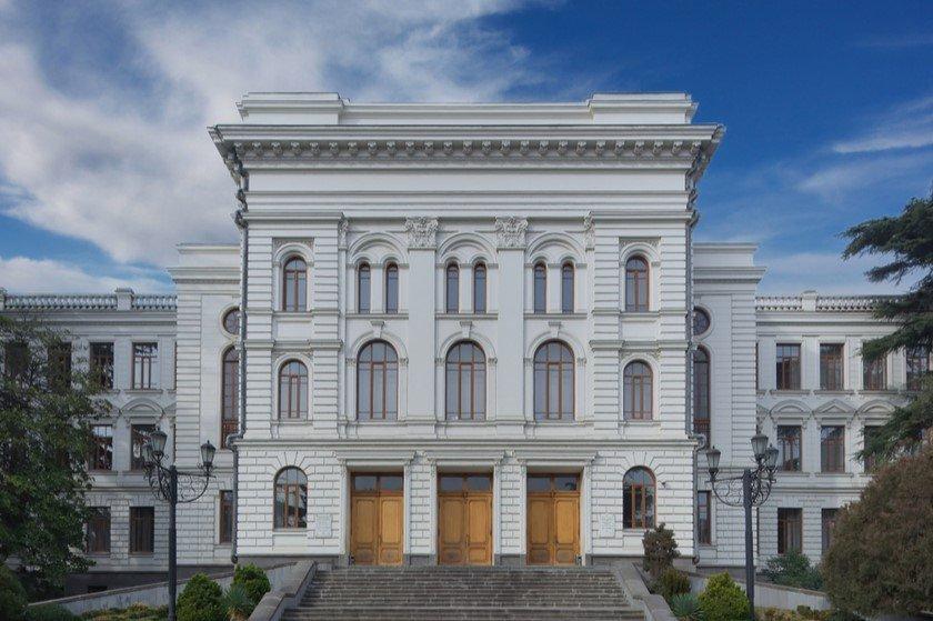 Slider-Gürcüstanın universitetləri dünyanın ən yaxşı universitetlərinin neçənci sırasındadır?