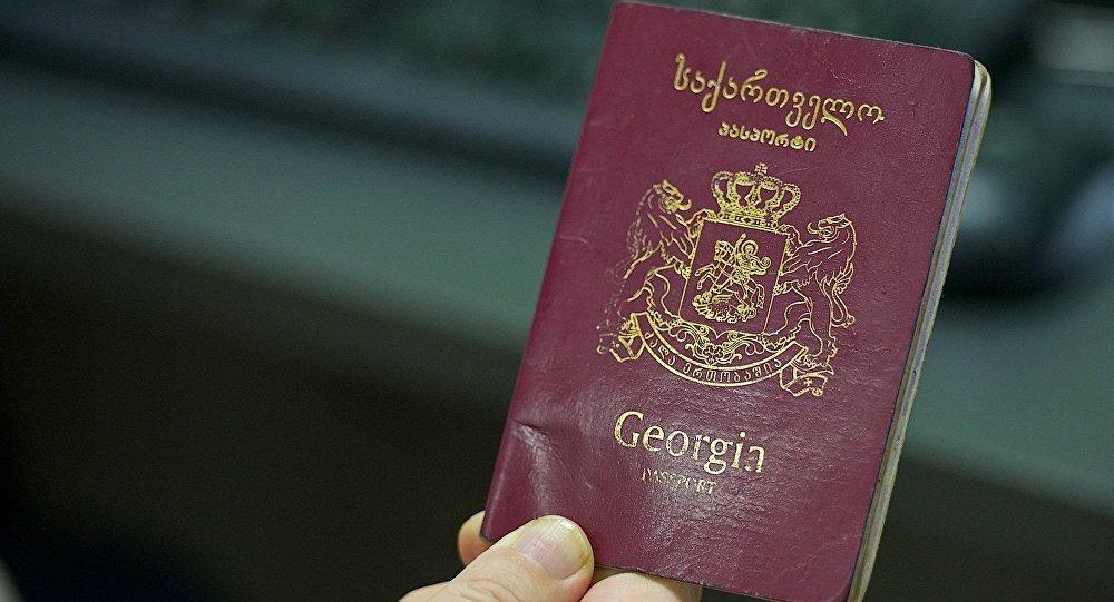 Slider-Pasport almaq istəyənlərin nəzərinə: Vətəndaşlar fövqəladə vəziyyətdə yeni pasport və şəxsiyyət vəsiqlərərini yeni qaydada ala biləcəklər